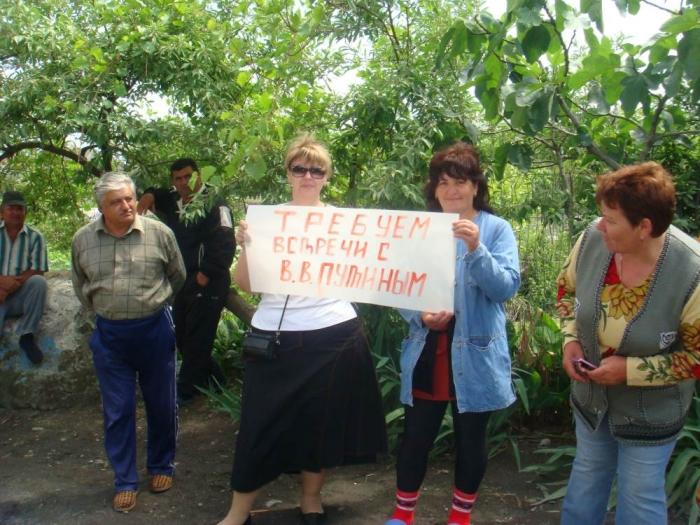 Жители Имеретинки, несогласные с ценой изымаемо жилья, объявили голодовку.