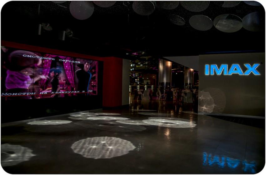 IMAX Сочи МореМолл