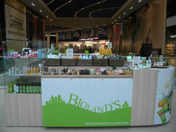 Магазин Органической косметики BIOLANDS