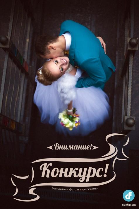 Свадебная съемка в Сочи