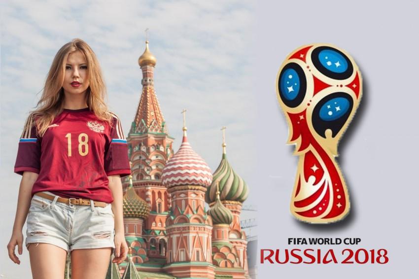 Чемпионат мира по футболу 2018 Сочи, ЧМ по футболу 2018 Сочи