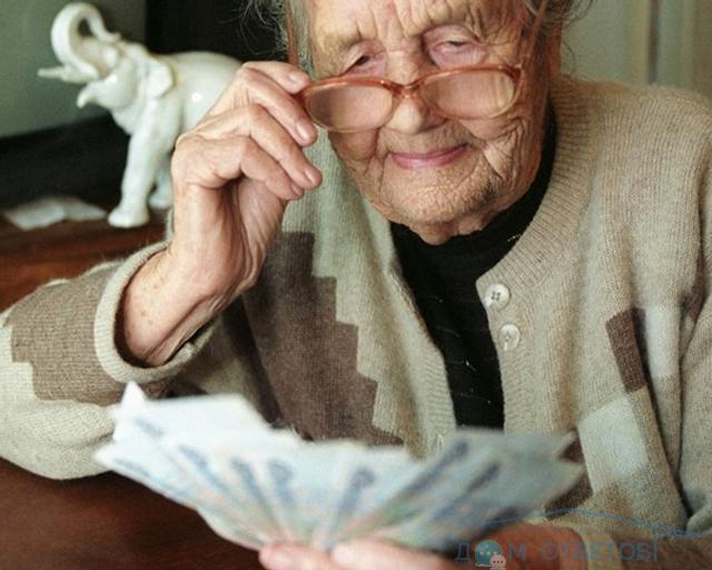 Сочинцы, готовьтесь платить алименты родителям взамен государственных пенсий!