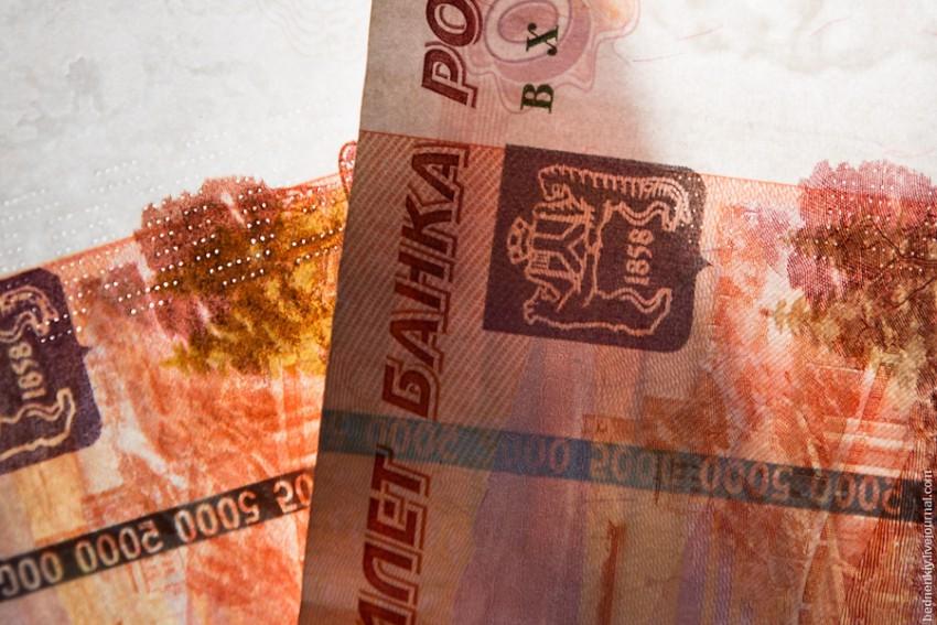 Русская показала за деньги 1 фотография