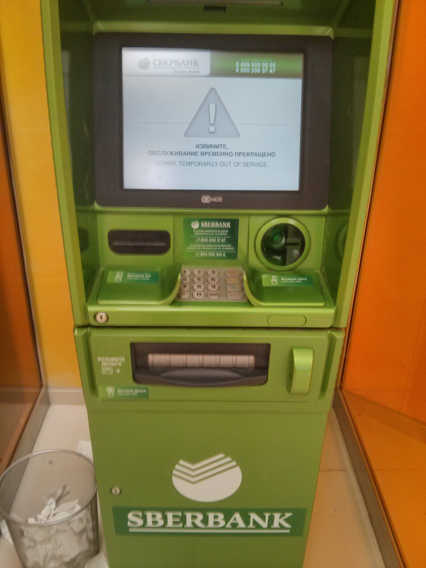 Sberbank of Russia - Individual Clients