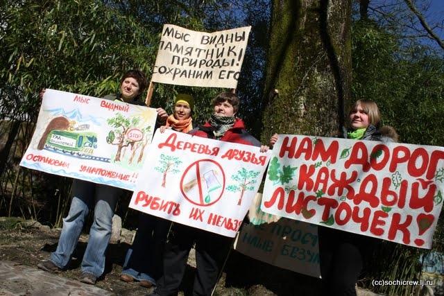 Защитники природы устроили круглосуточное дежурство у стройплощадки РЖД
