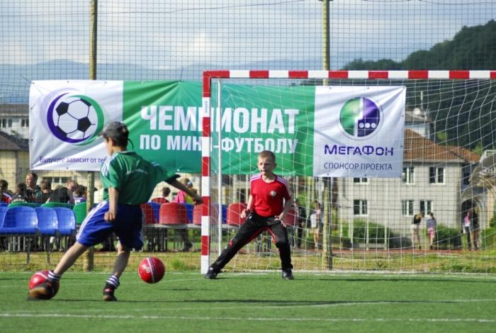 Финал Открытого Чемпионата России по футболу на Кубок Будущее зависит от тебя