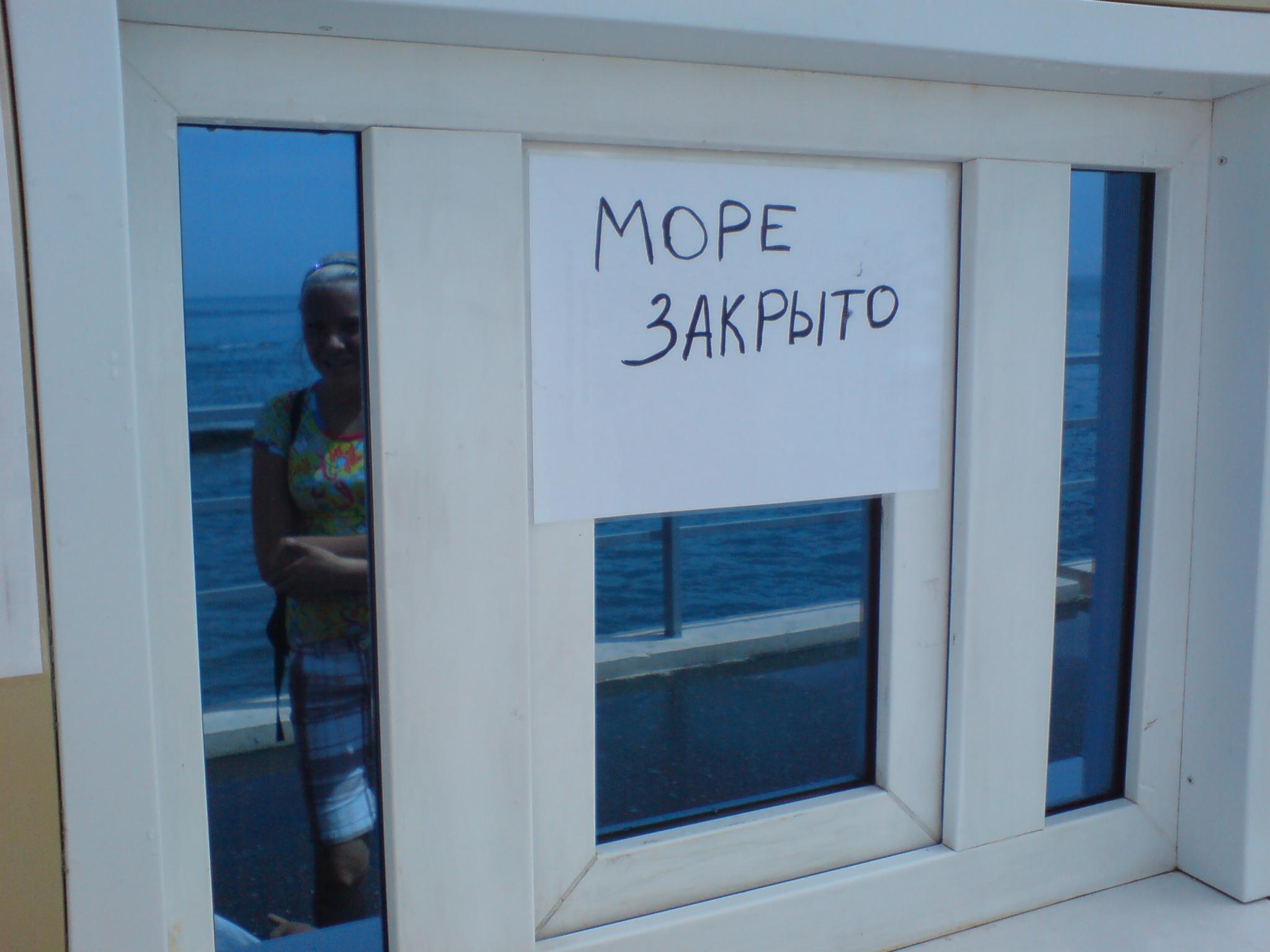 фото шлюхи якутск
