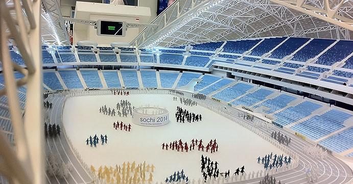 Стадион 2014