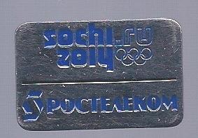 Sochi 2014 Olympic Sponsor Pin