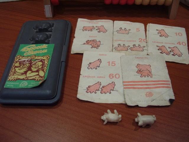 Бросок свиньи, настольная игра
