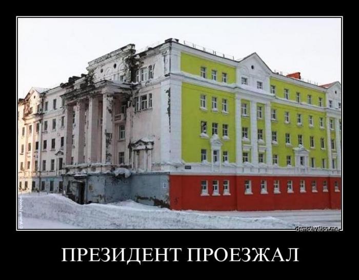Из-за санкций правительство Медведва готово поднять налоги в России - Цензор.НЕТ 7794