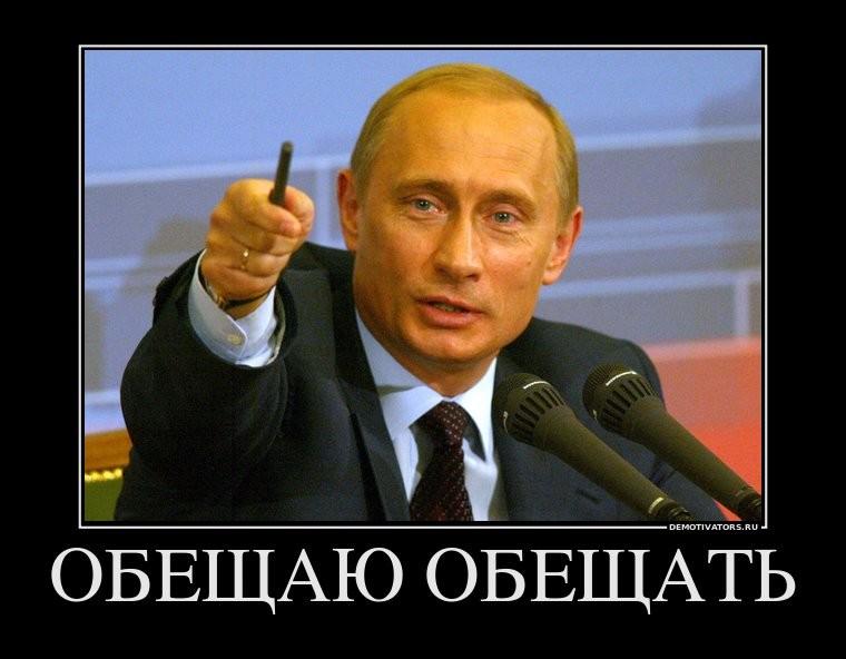 На Востоке Украины не голосуют 25 округов, - ЦИК - Цензор.НЕТ 3099