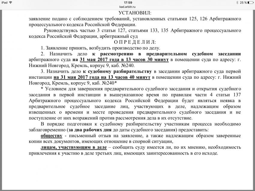 Официальный сайт ЖК Солнечный Дагомыс