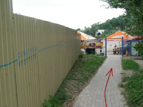 Забор Фазотрона и вход на пляж