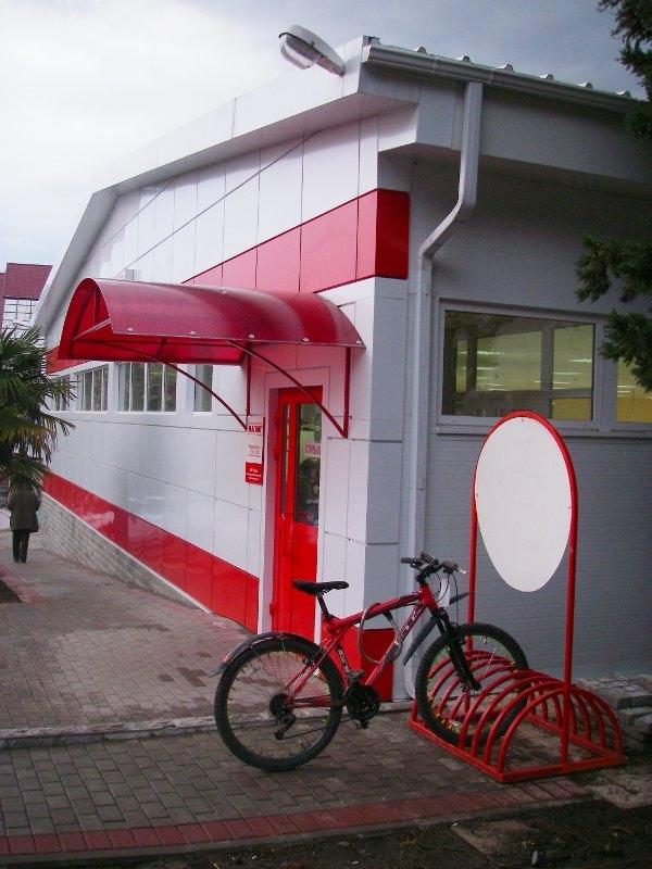 Велопарковка у Чеховского Магнита