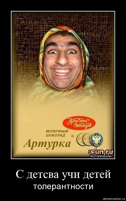 Как негры ебут русских девочек фото 720-627