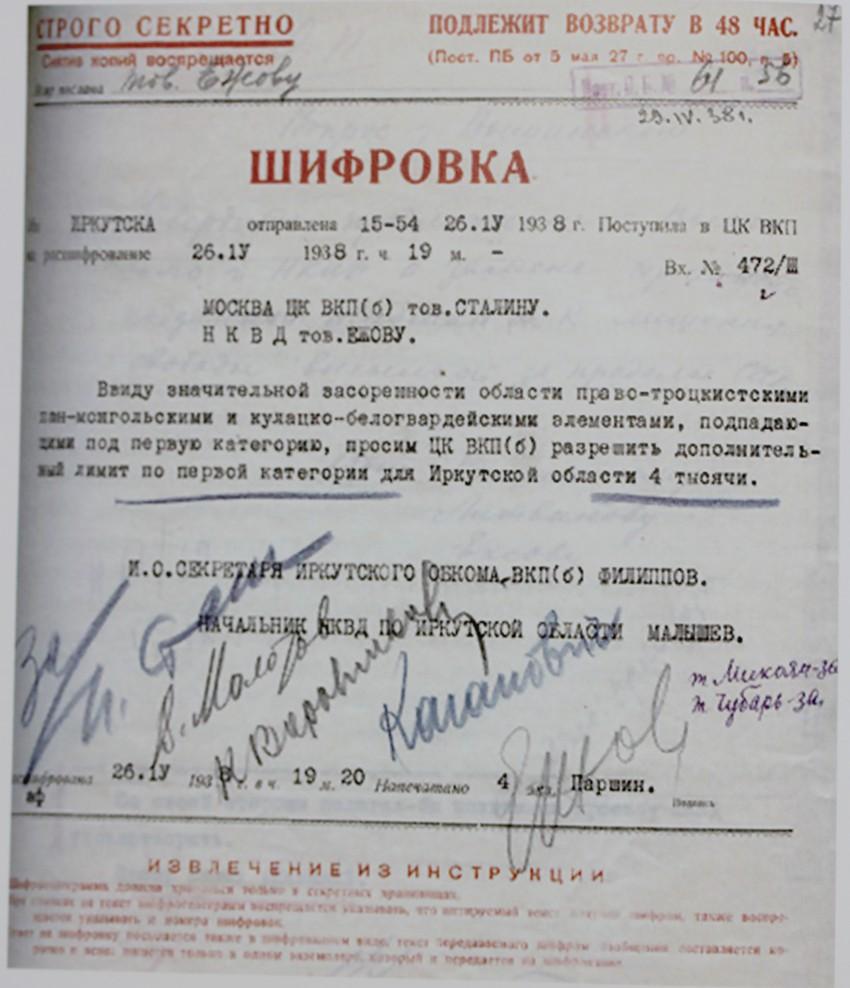 biryukov-grigoriy-chlen-tsk