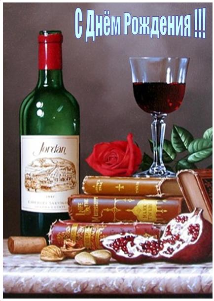 На грузинском поздравления с днем рождения