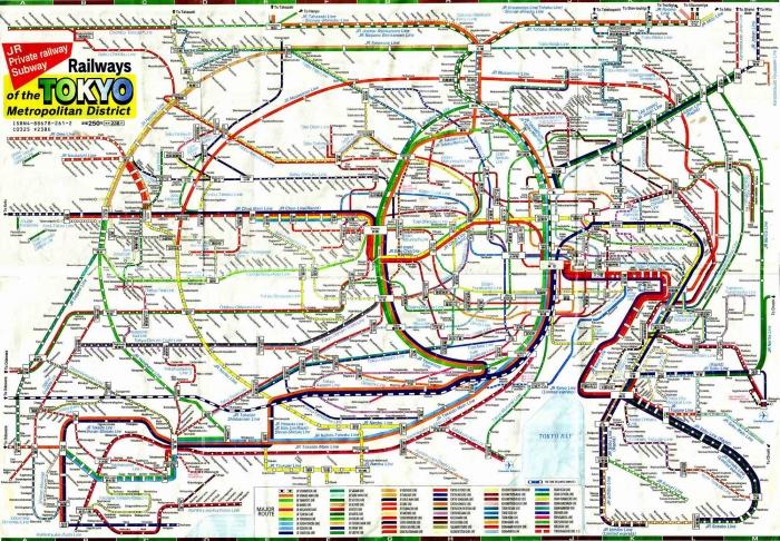 Ужос — это метрополитен Токио