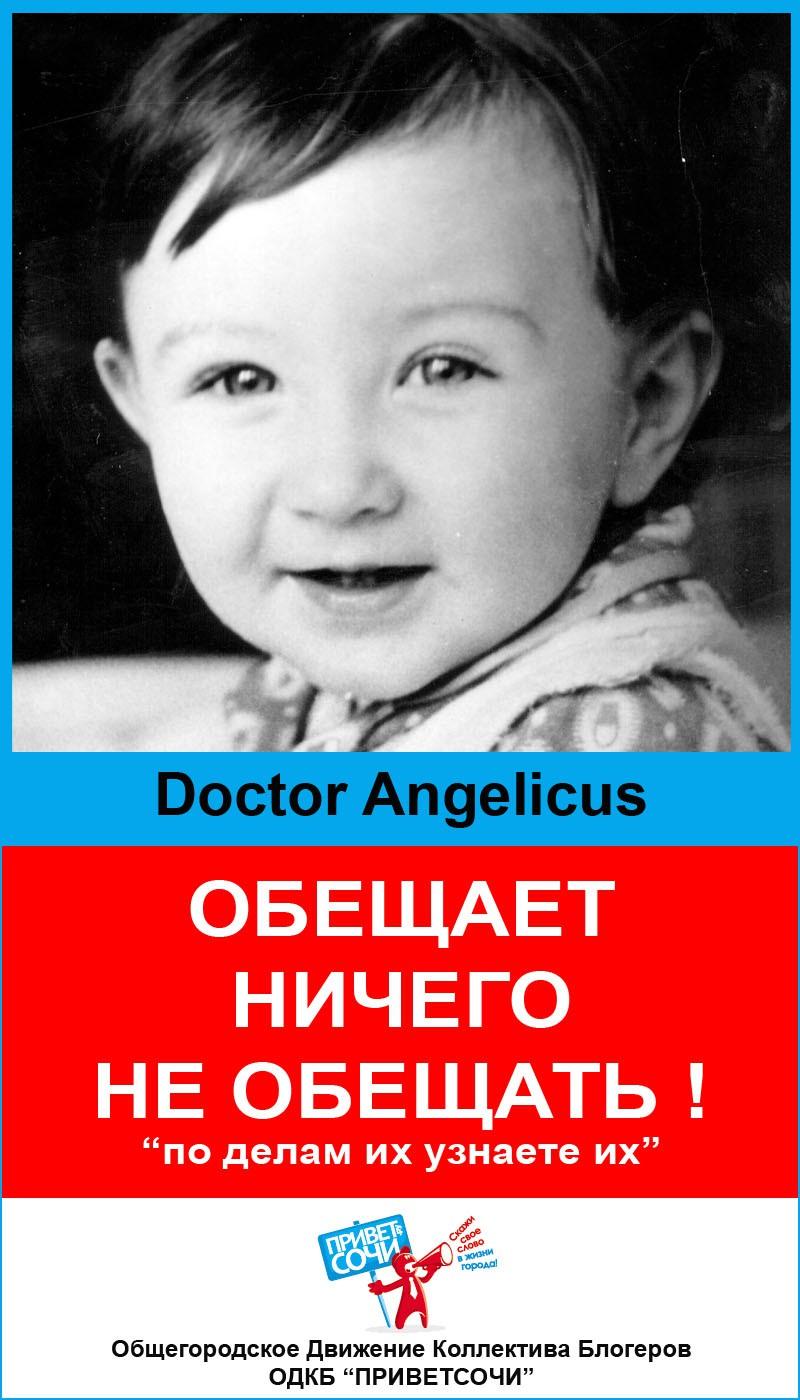 Русская медсестра развлекается над пациентом 1 фотография