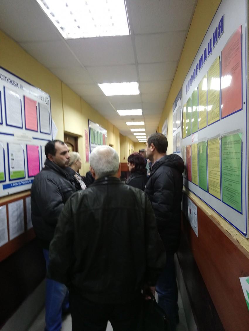 очередь на получение временной регистрации в Сочи