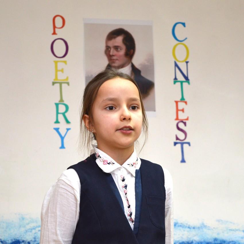 фото участницы городского конкурса английской поэзии Британский Лев 2018, Сочи