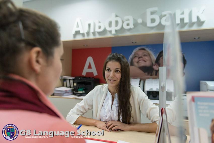 фото с урока английского языка для сотрудников Альфа-банка в Сочи