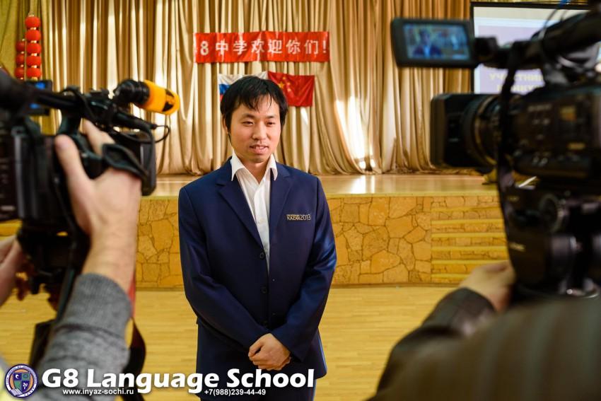 фото с конкурса китайской поэзии Золотой Дракон Сочи