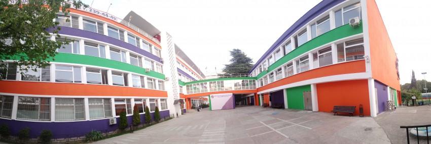 фото здания Гимназии 8 и Языкового центра G8 в Сочи