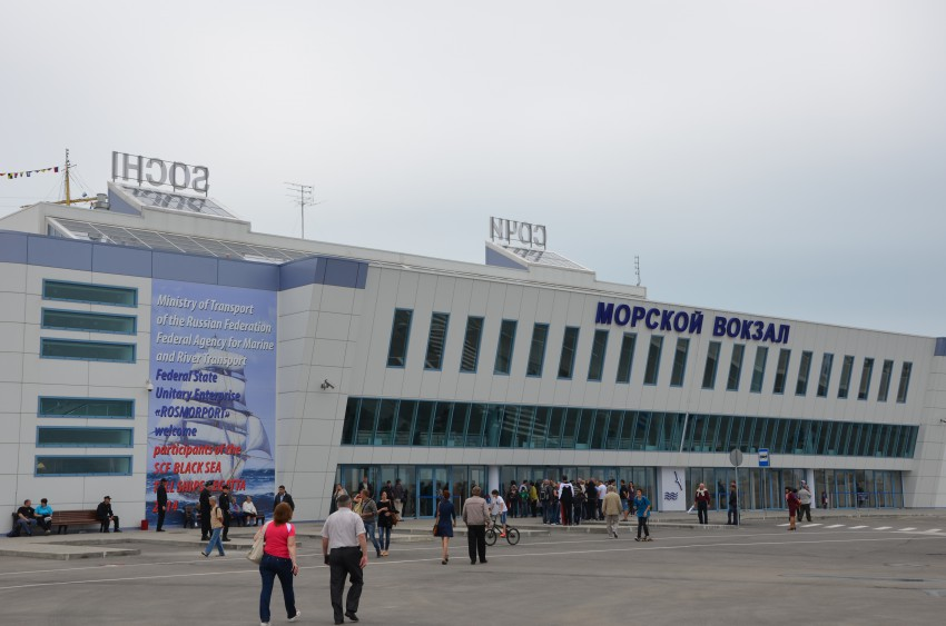 Черноморская регата