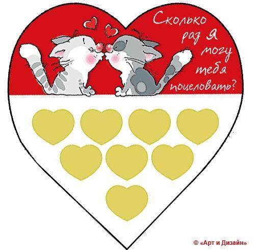 Послать открытку, бесплатные фото ...: pictures11.ru/poslat-otkrytku.html