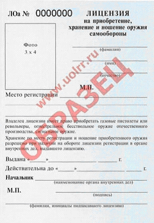 Справка - документ, подтверждающий какие-либо факты или события.