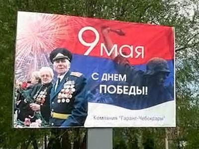 флаг красный белый синий страна