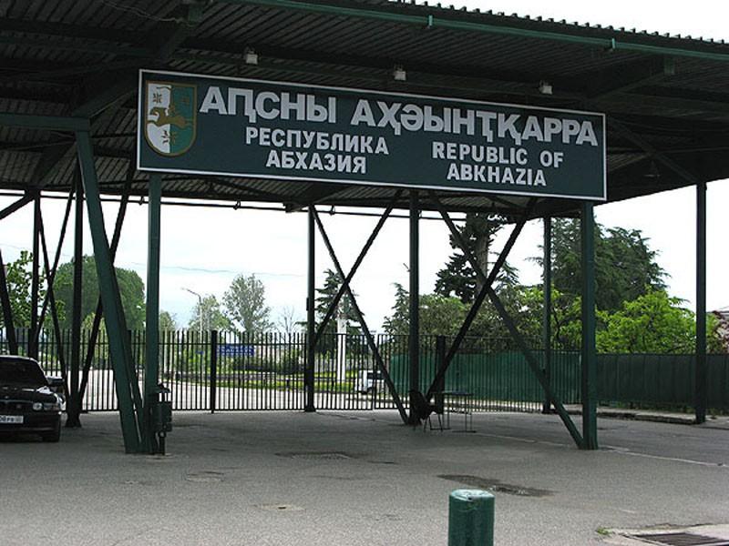 Благодарные абхазцы любят российских лохов.