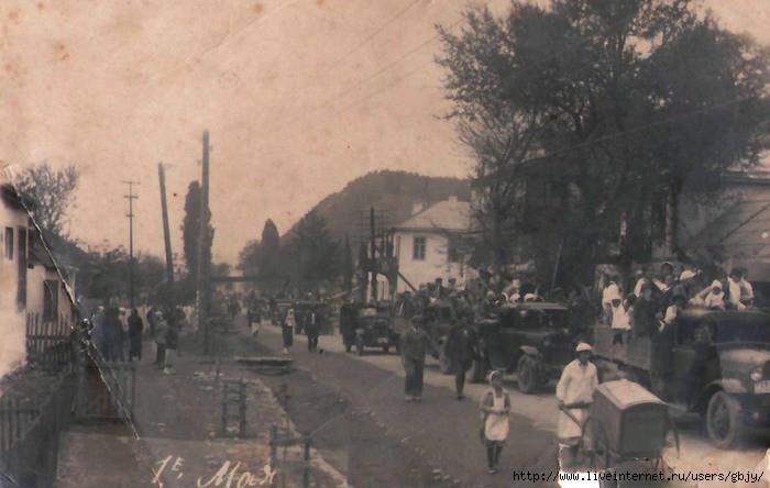 1 мая 1937 год в Лазаревском
