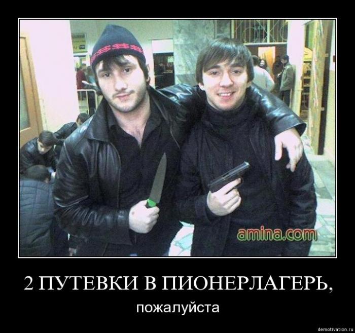 Как негры ебут русских девочек фото 720-332