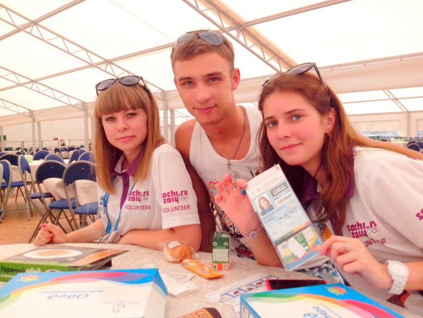 Казань 2013 волонтеры из Сочи
