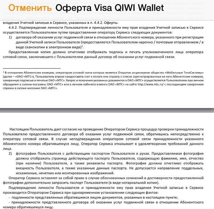 Yandex файлообменник обменник юа