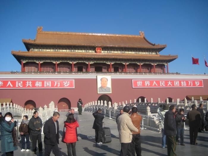 Зимняя резиденция Императора