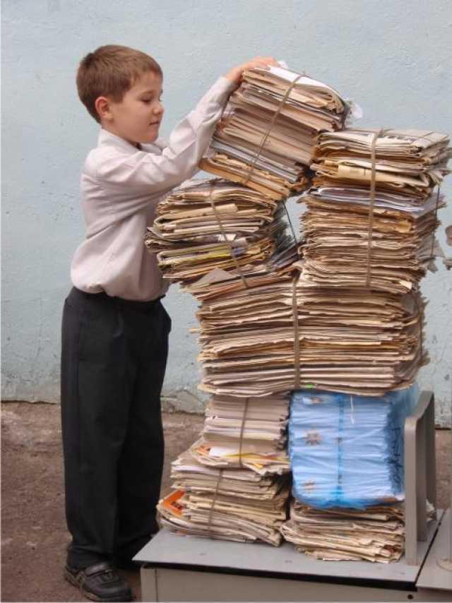 Макулатура картинки для детей севастополь пункт приема макулатуры в