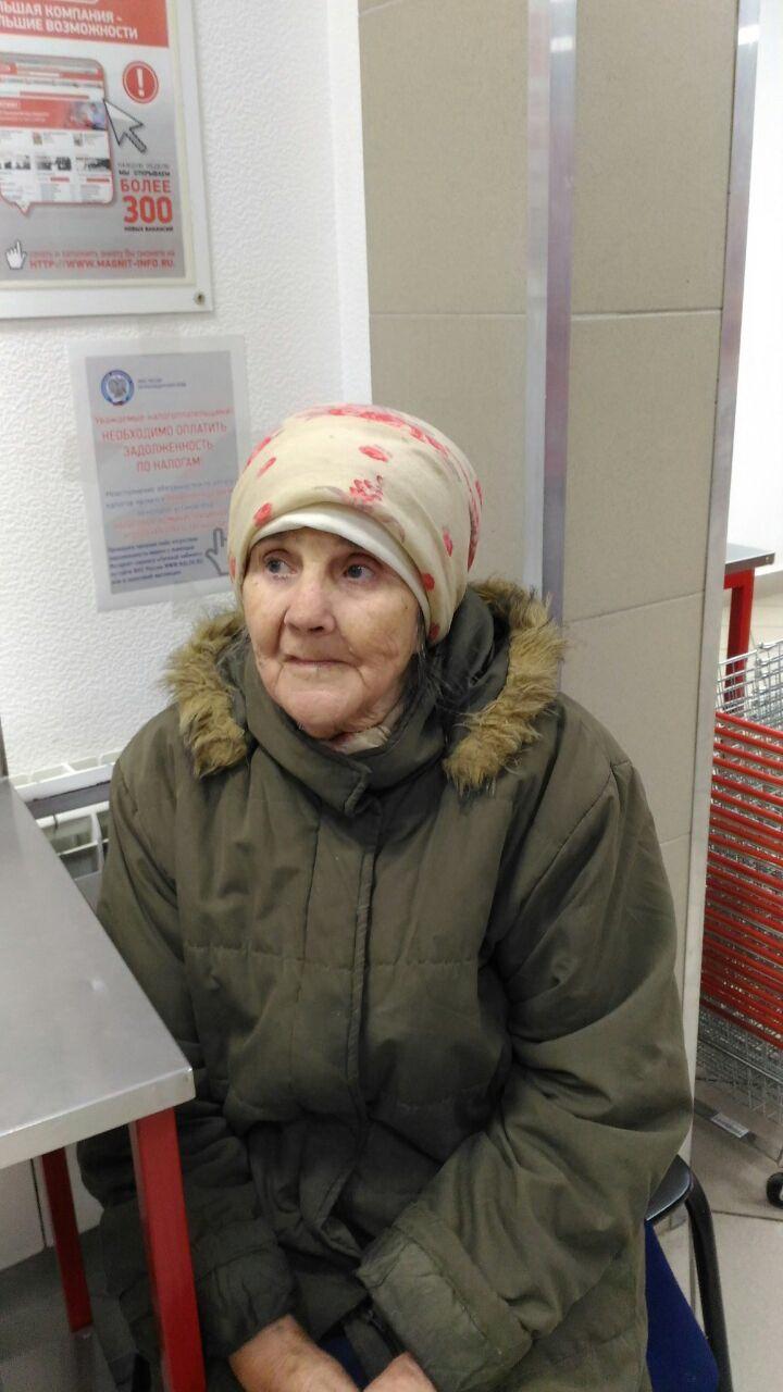 Пономарёва Дарья Ивановна