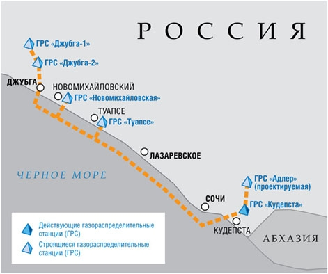 Также тянули газопровод - появился газ.  Бред по-cочински.  14 августа 2012, 10:56.