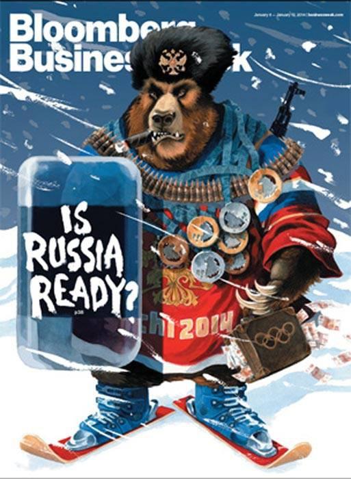ждем санкций с медведем