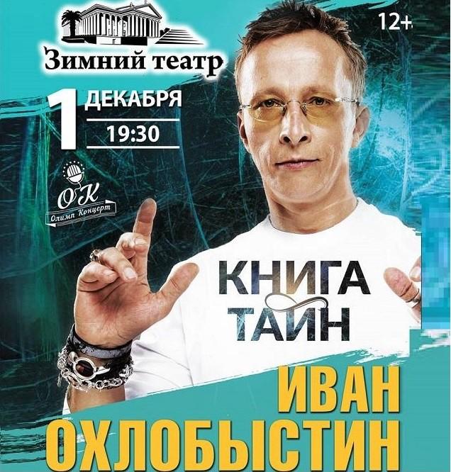 4 декабря афиша театр афиша спб театры на сегодня