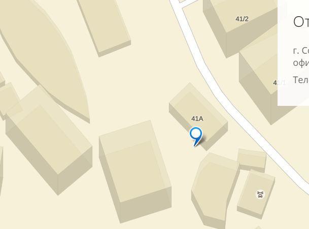 Где тут поместится дом в 24 этажа?