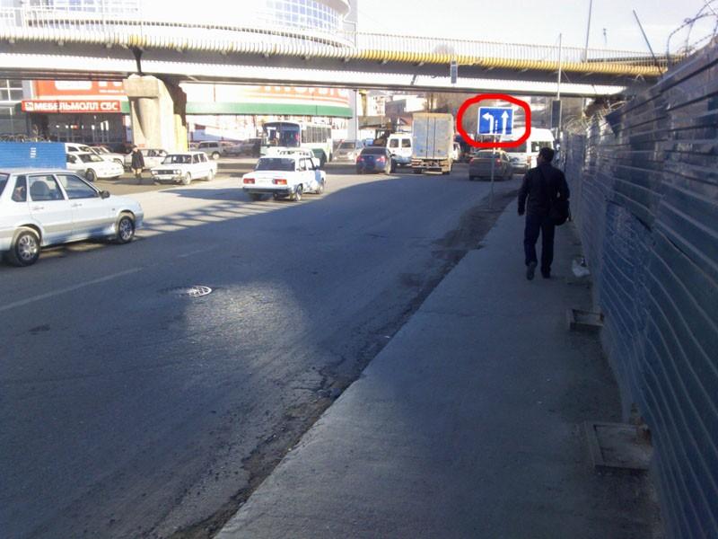 Внимание! На перекрёстке улиц