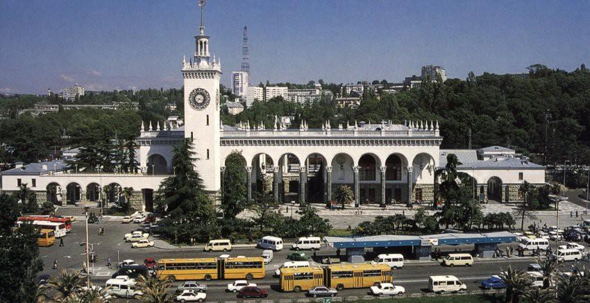 сочинский вокзал фото