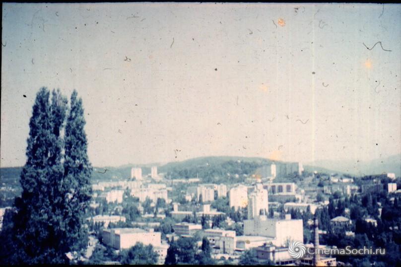 Сочи 1987