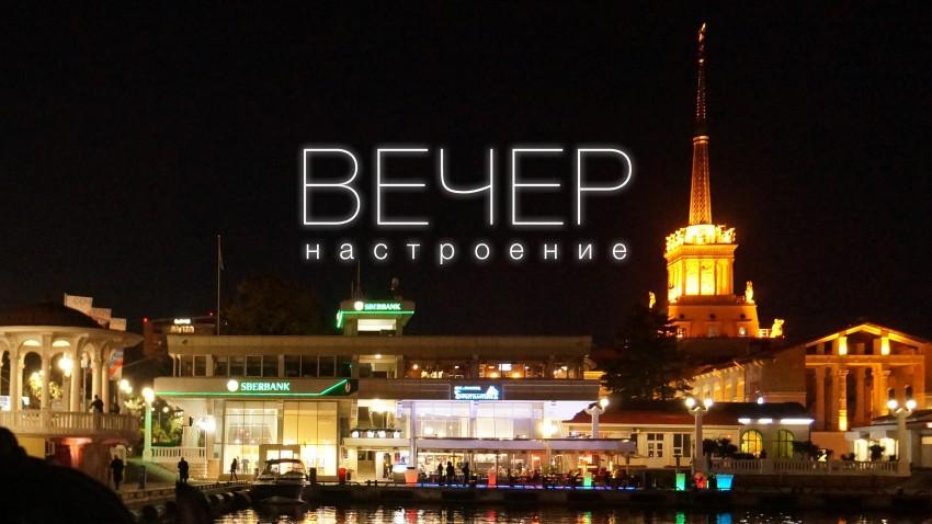 cinemasochi.ru