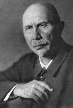 А.С. Серафимович